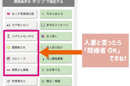 掲示板の選択画面