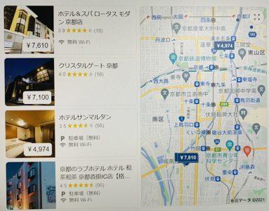 京都のラブホテル